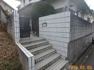 2016-02-05_640x480_0009